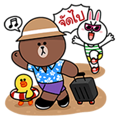 LINE FRIENDS × Super Maeban