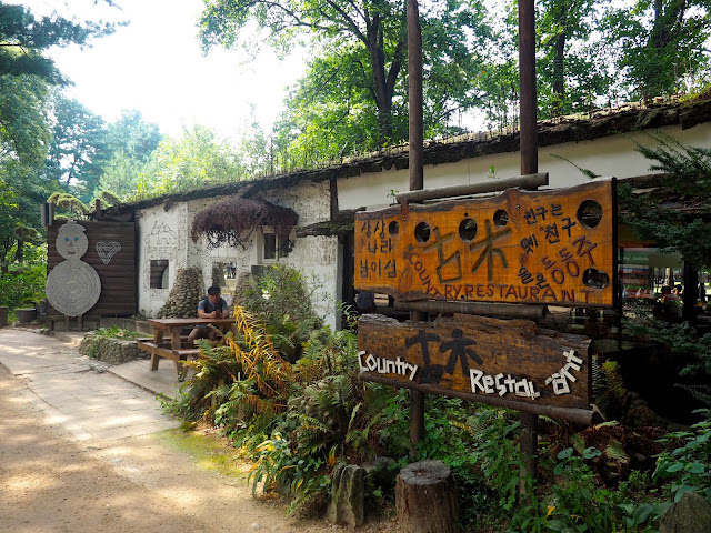 Country Restaurant on Namiseom Island, Gapyeong, South Korea