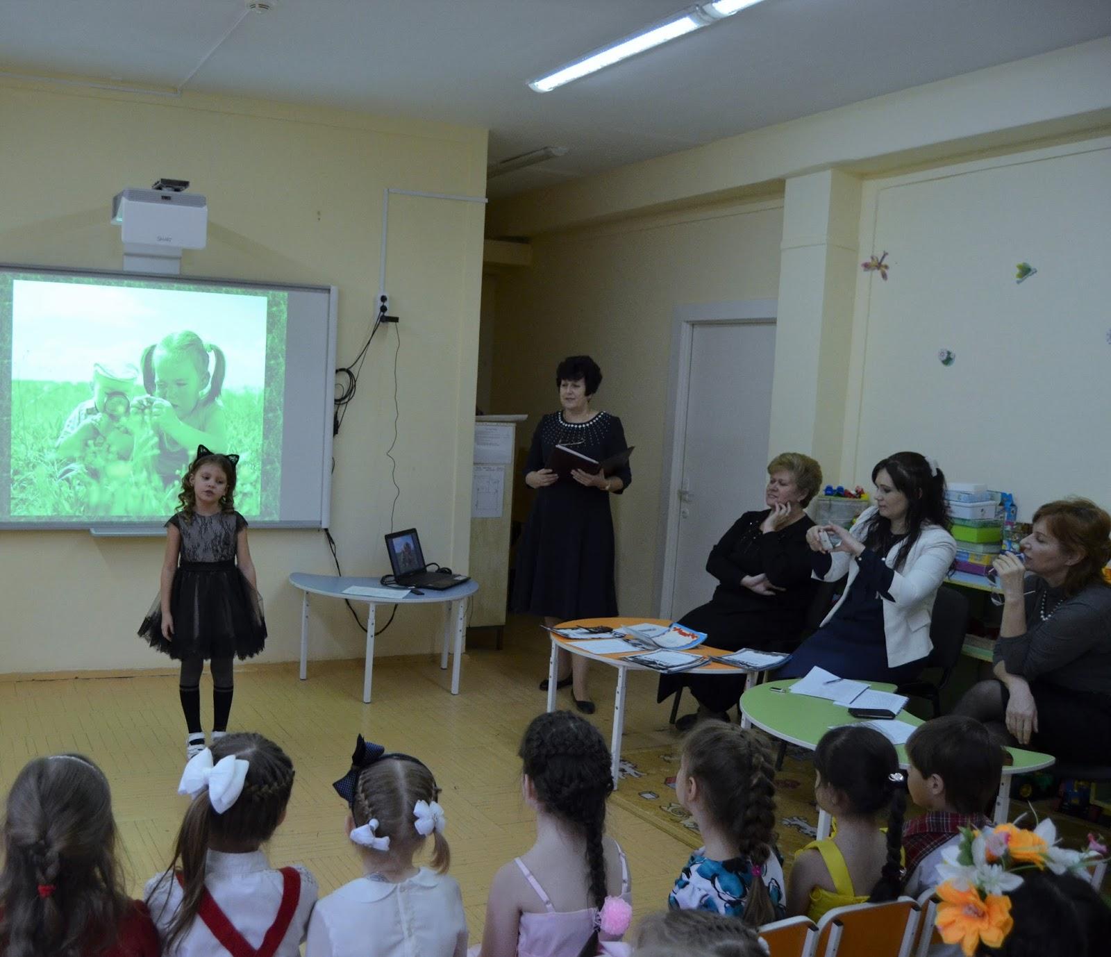 Сценарий экологическая ролевая игра ролевая игра в обучении иностранного языка