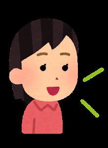 語学の勉強をする人のイラスト(女性・スピーキング)