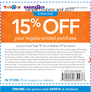 Toys R Us coupons april