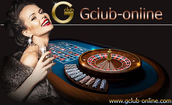 Gclub กับสูตรบริหารเงินเล่นคาสิโน