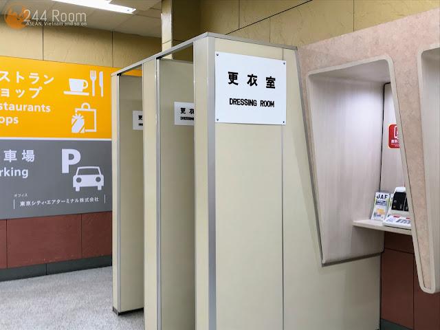 東京シティエアターミナル T-CAT3