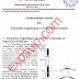 TD 1 Géodynamique interne svt s2 + corrigé FSDM