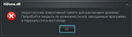 Lỗi ISDone.dll