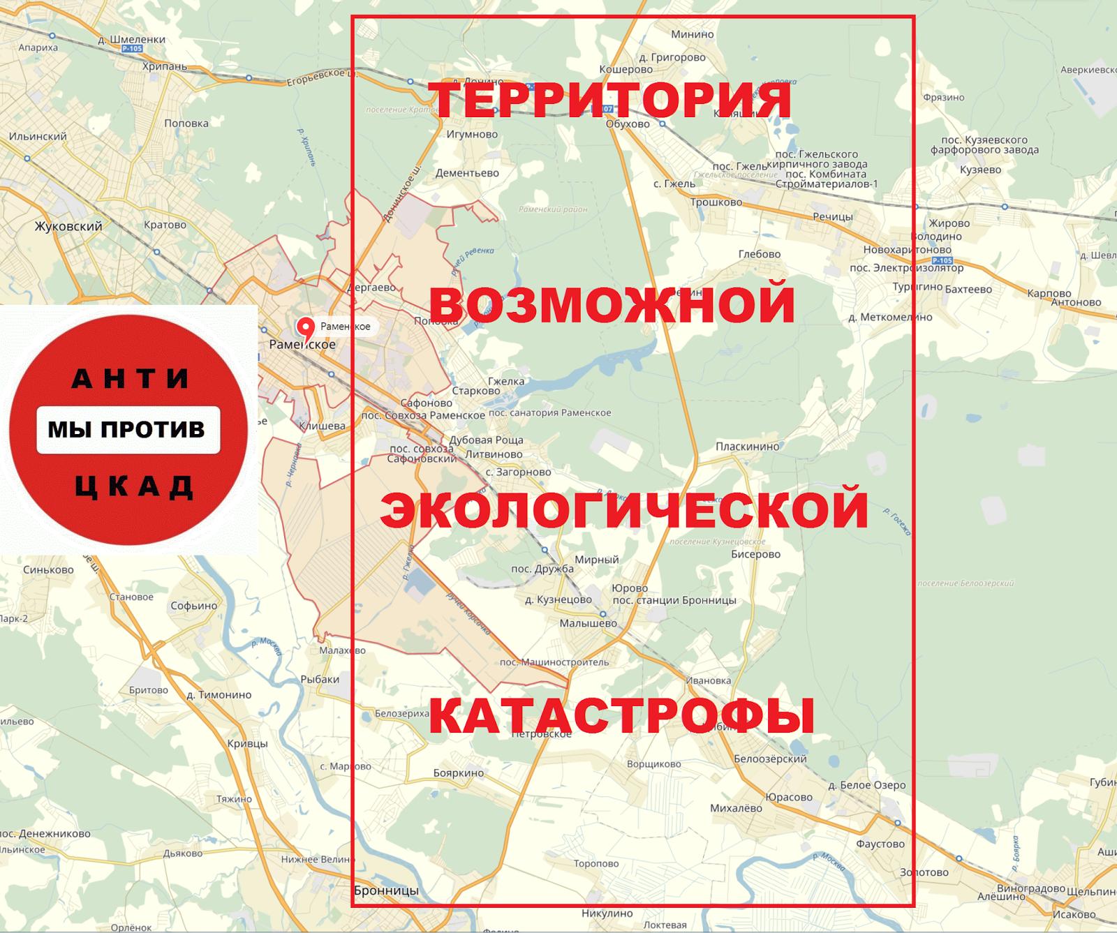 Схема цкад 2013 раменский район фото 435