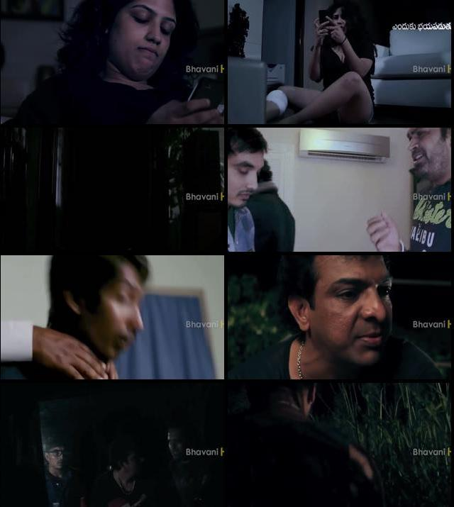 Bhoo 2014 UNCUT Dual Audio Hindi 480p HDRip