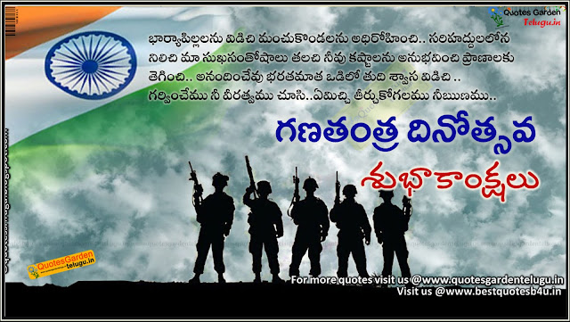 26th January indian republicday Quotes with Indian army pictures