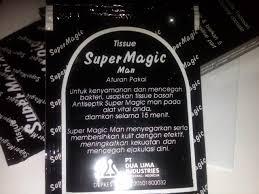 Harga Tissue Magic di Indomaret Apotik Alfamart ada?