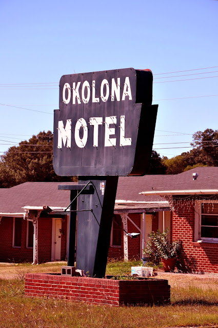 Okolona Motel Hickory Ridge Studio