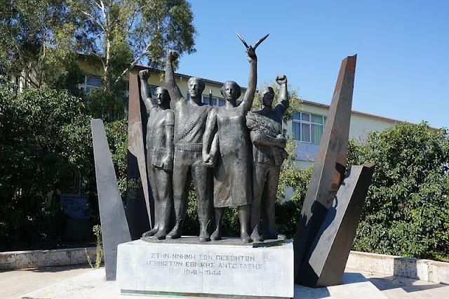 Αποτέλεσμα εικόνας για Η Εθνική Αντίσταση1941-1944