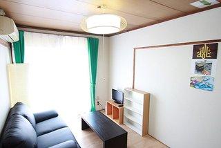 Muslim Friendly Apartments in Tokyo, Japan.