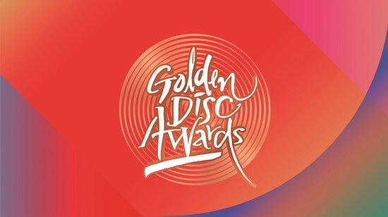 Winners of the 33rd Golden Disc Awards and Performances (Day 1)