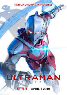 Ultraman poster white