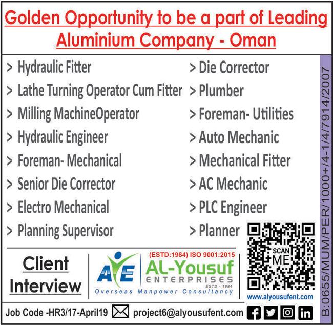 Jobs in Aluminium Company : Oman : Al Yousuf Enterprises