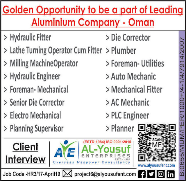 Oman Jobs, Hydraulic Engineeer, Mechanical Fitter, Mechanical Foreman, Planner, Auto Mechanic, Al Yousuf Enterprises, PLC Engineer