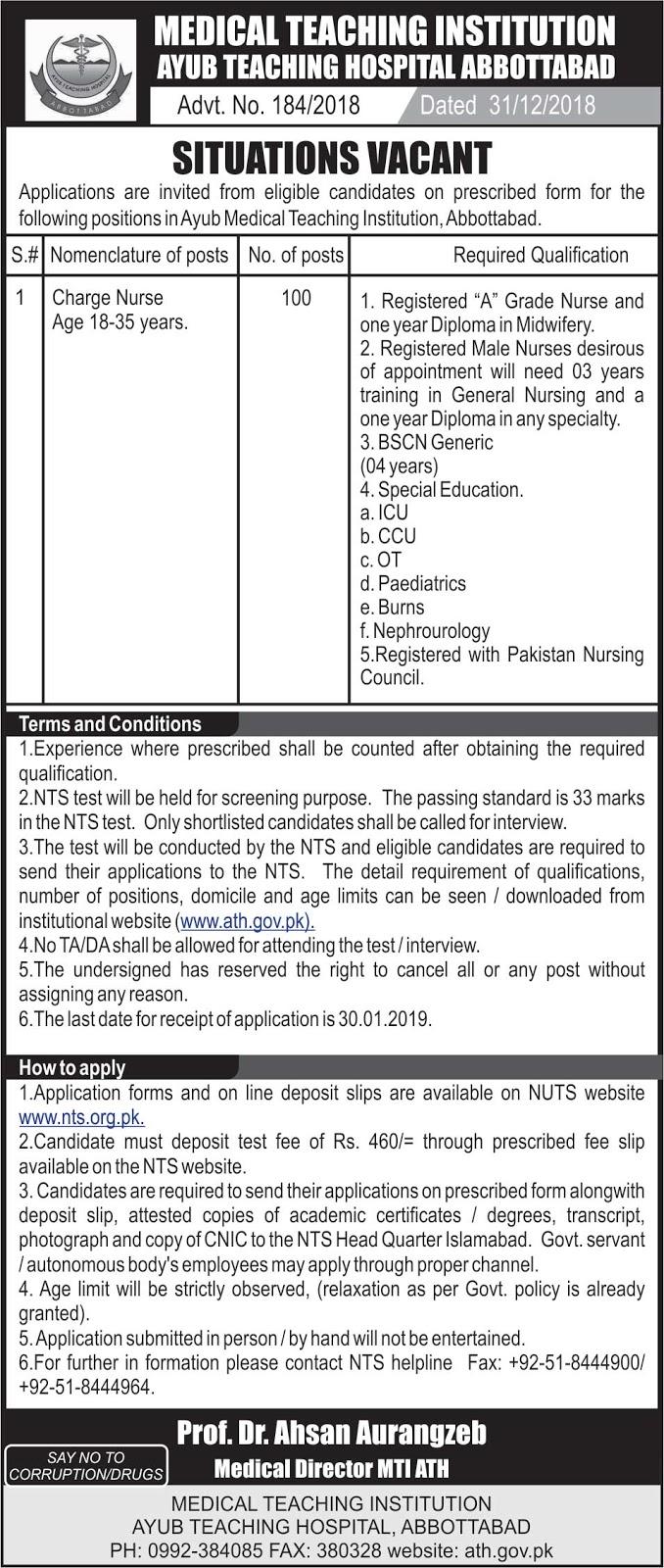 Ayub Teaching Hospital Abbottabad (Screening Test) | NTS jobs | KPK