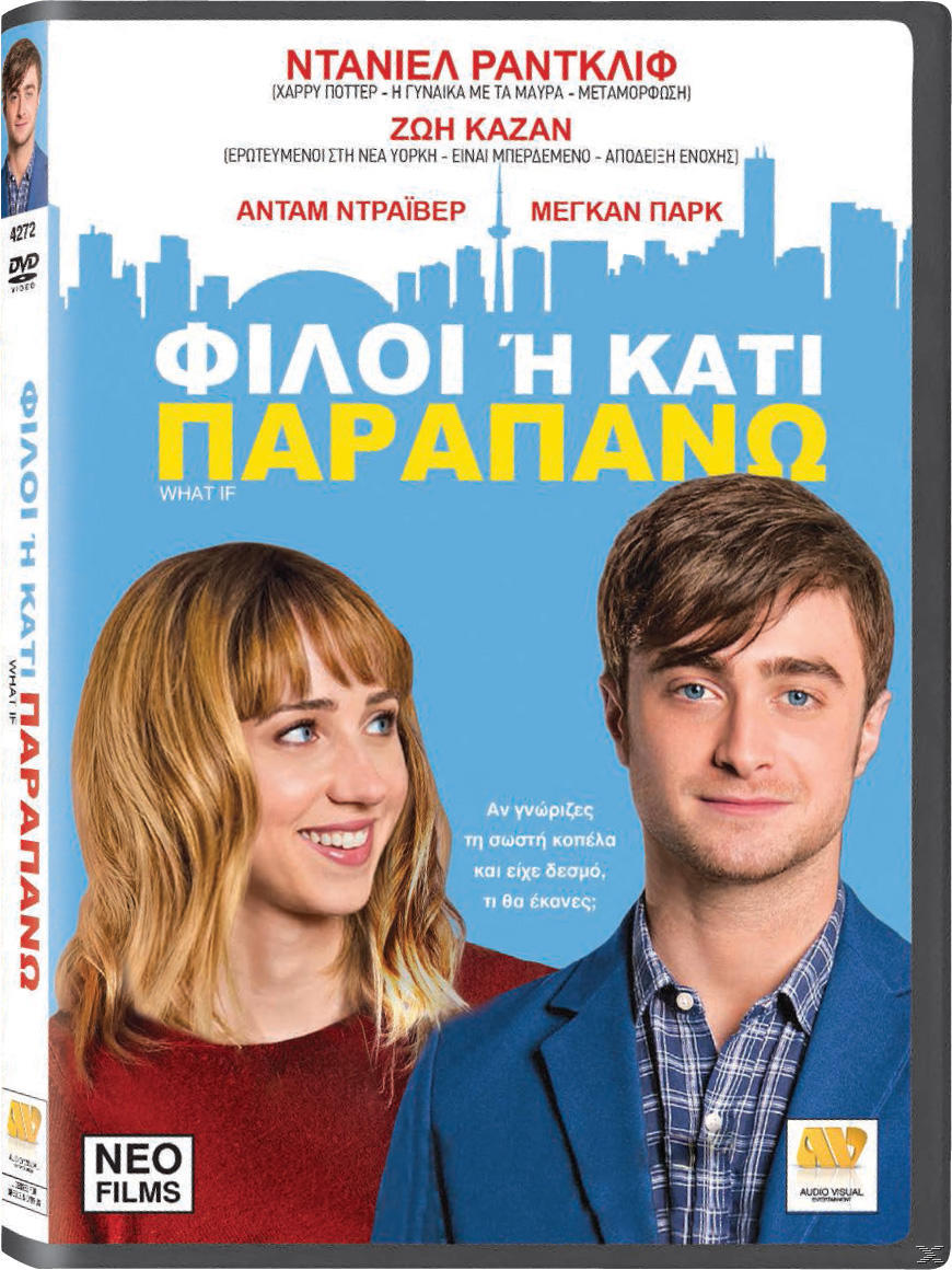 What If (2013) . ΦΙΛΟΙ Ή ΚΑΤΙ ΠΑΡΑΠΑΝΩ; ταινιες online seires xrysoi greek subs