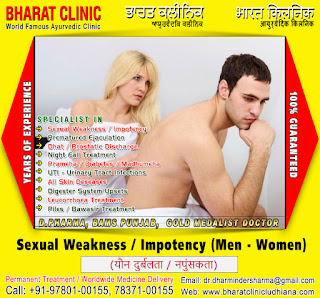 Sex Clinic Doctors Treatment Clinic in India Punjab Ludhiana +91-9780100155, +91-7837100155 http://www.bharatclinicludhiana.com