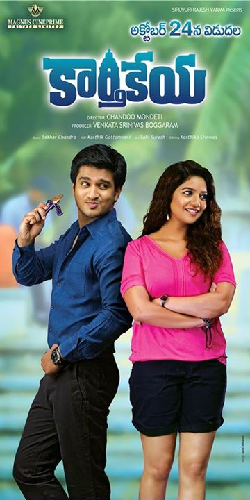 Karthikeya (2014) Dual Audio Hindi 350MB UNCUT HDRip 480p x264 ESubs