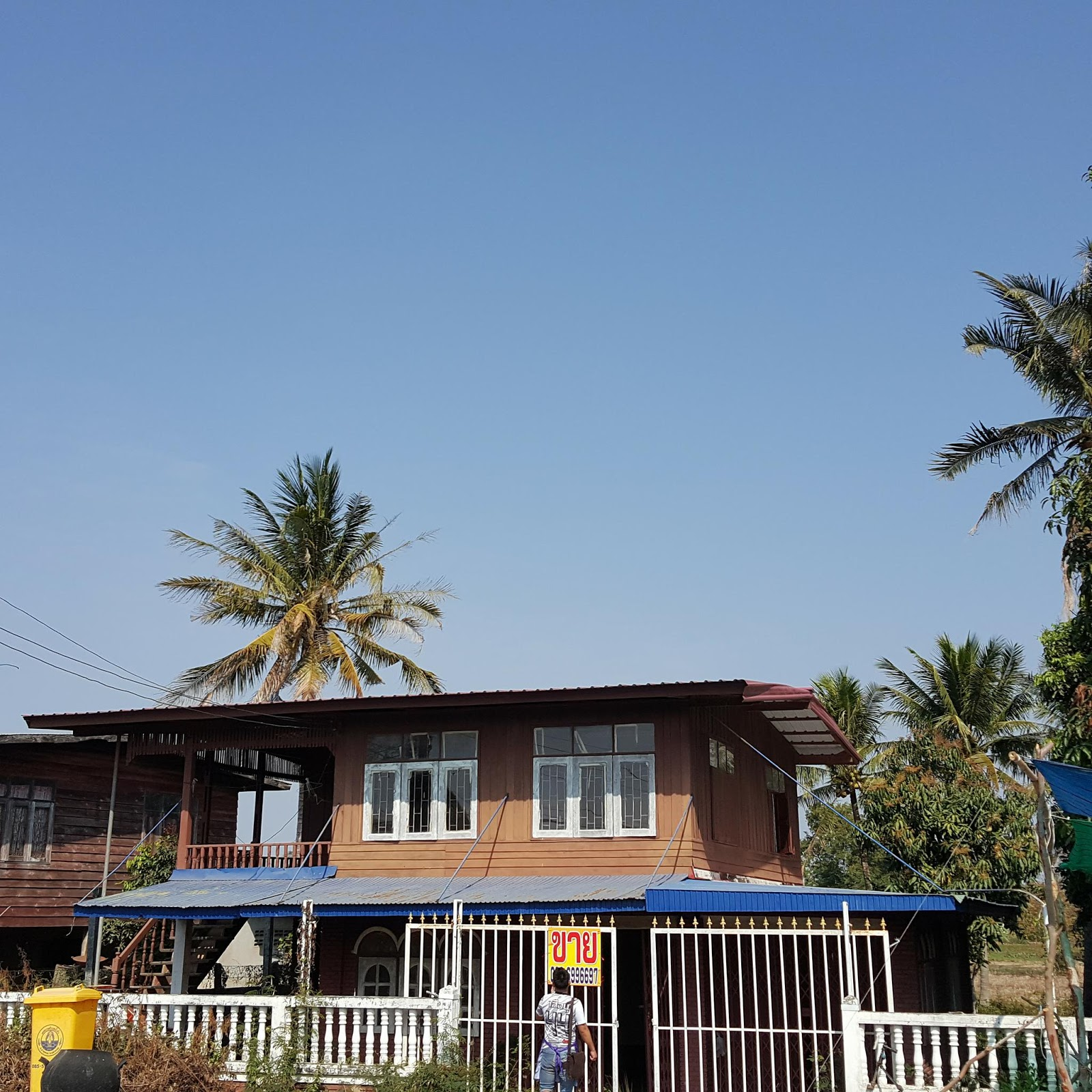ขายบ้านเดี่ยว บ้านน้ำก่ำ ธาตุพนม นครพนม
