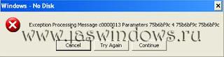 Решение ошибки Windows – Диск отсутствует Exception Processing Message C0000013 Parameters 75b3bf7c 4 75b3bf7c 75b3bf7c.