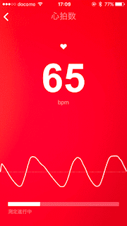 Withingsアプリの心拍計