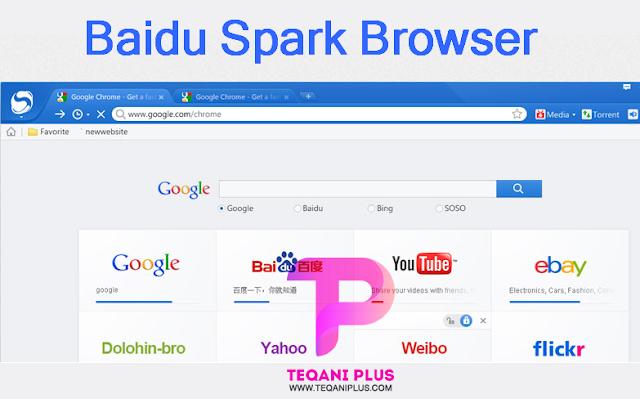 تحميل متصفح سبارك 2018 للكمبيوتر كامل برابط مباشر Baidu Spark Browser