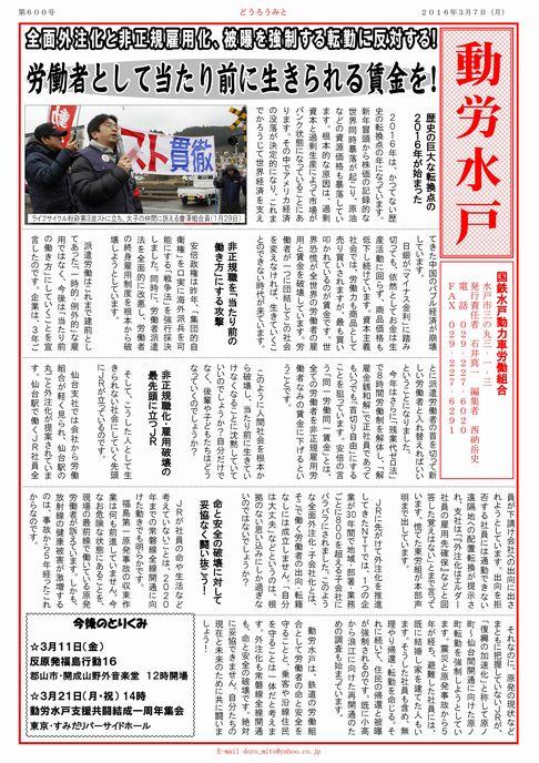 http://file.doromito.blog.shinobi.jp/678fd2b0.pdf