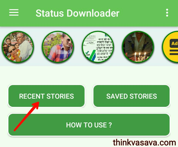 Whatsapp Photo/Image Or Video Status Download/Save Kaise Kare