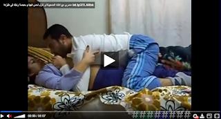 مصرى مع اخته الممحونة و نازل لحس فيها و بعبصة ونيك فى طيزها هلا ...