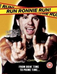 Run Ronnie Run   Bmovies