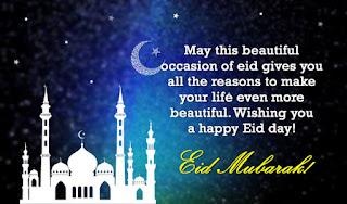 eid mubarak status whatsapp
