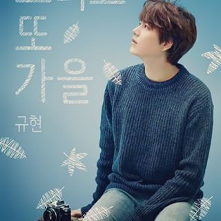 Lyric : Kyuhyun (Super Junior) - Goodbye For Now