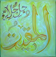 elaj-e-azam ya muqeeto benefits in urdu