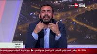 برنامج بتوقيت القاهرة 10-5-2017  تقديم يوسف الحسينى