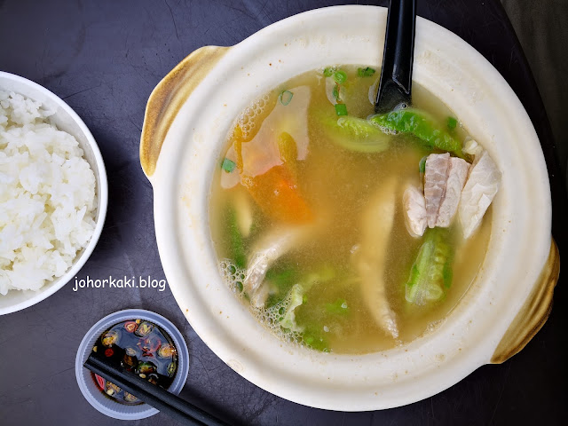 Ah-Chuan-Fish-Soup-阿全鱼湯-Pelangi
