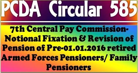 pcda-pension-circular-585