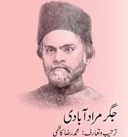 Kabhi Shaakh-o-Sabz-o-Barg Par -Jigar Moradabadi Shayari