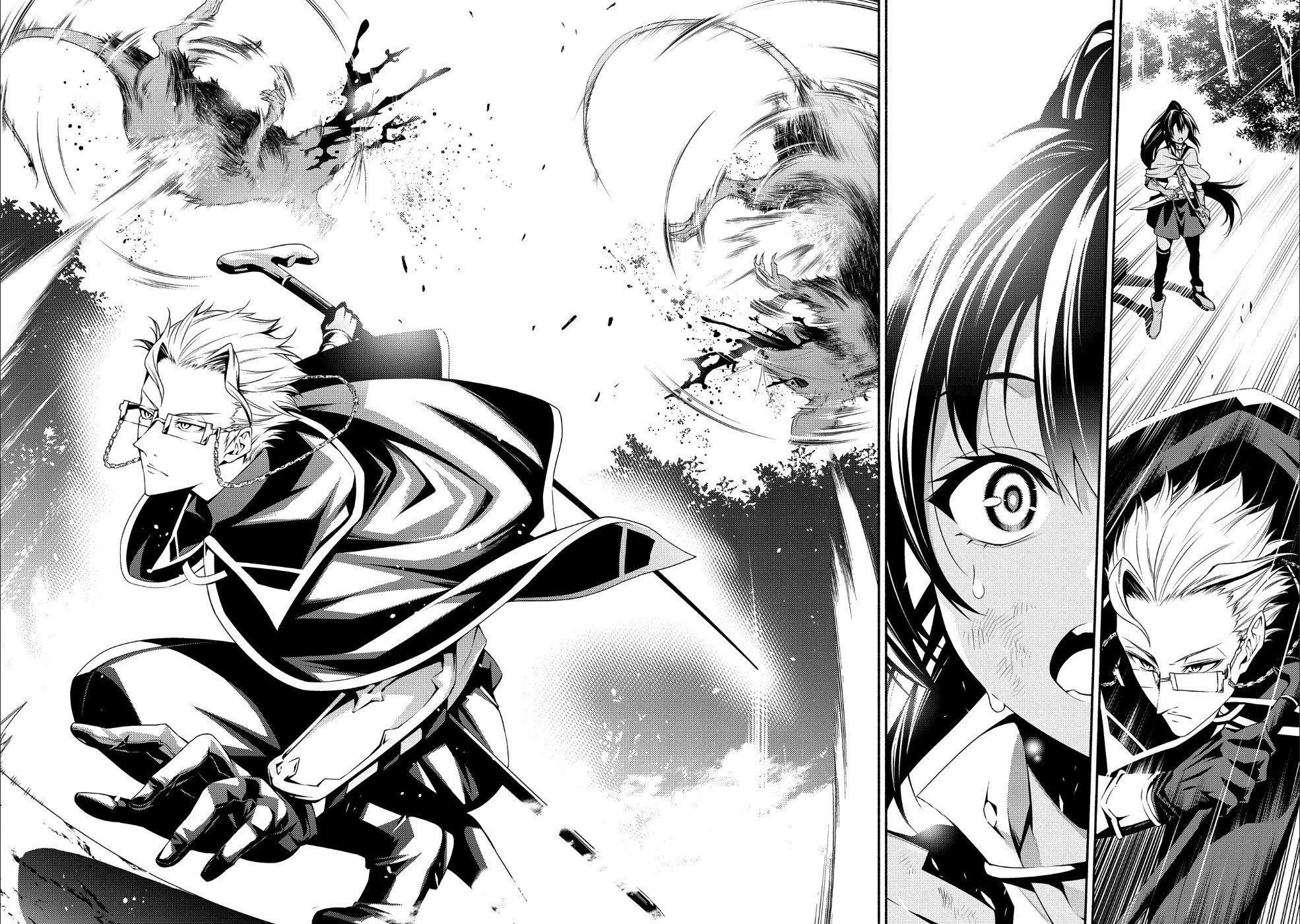 อ่านการ์ตูน Saikyou Party no Zatsuyougakari Ossan wa Muriyari Kyuuka o Tora Sareta you desu ตอนที่ 1 หน้าที่ 31