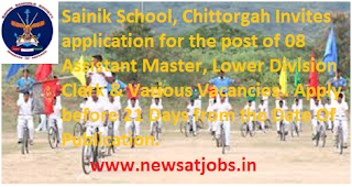sainik-school-recruitment-2016