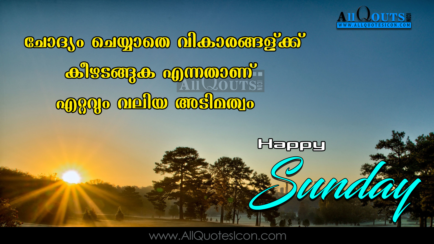 Pictures Of Death Wallpapers With Quotes In Malayalam Kidskunst Info
