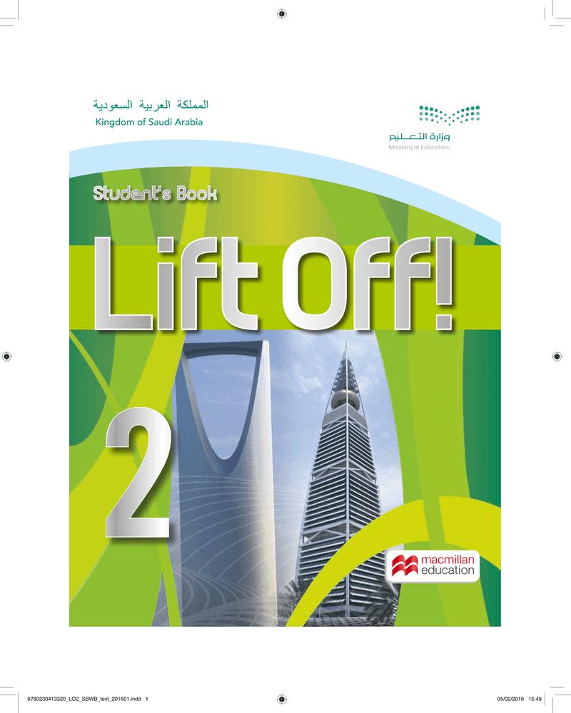 Lift Off 2 حل مادة اللغة الانجليزية اول متوسط ف انجليزي الفصل الثاني