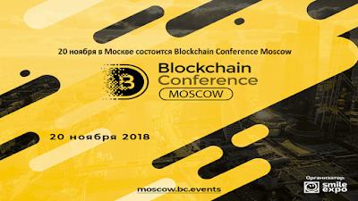 20 ноября в Москве состоится Blockchain Conference Moscow