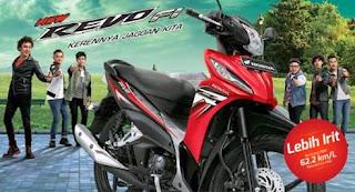 AHM Rilis Honda Revo FI