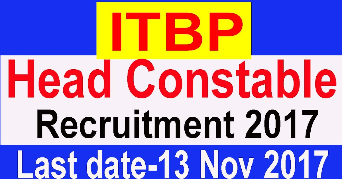 Itbp Head Constable Online Form 2017: How To Apply Online Application Help: ITBP