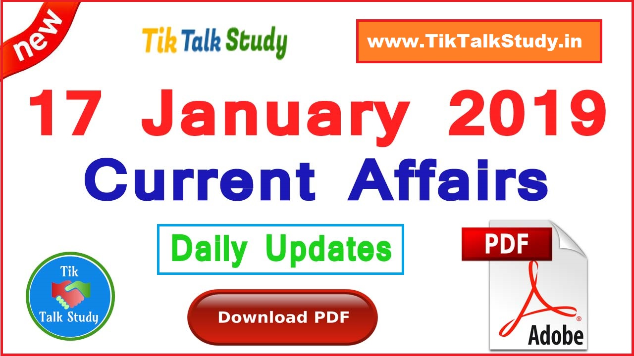 current affairs in hindi pdf january 2019