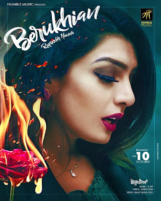 Berukhiyan lyrics - Rupinder Handa