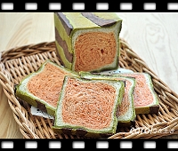 http://caroleasylife.blogspot.com/2015/10/watermelon-shaped-bread.html