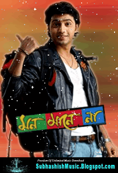 Mon manena song download ami boro eka song online only on jiosaavn.